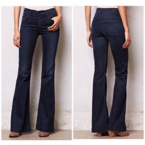 Citizen of Humanity Hutton jean high rise wide leg